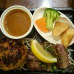 ぎゅう丸の肉汁溢れるハンバーグと熱々パイスープがオススメ!!