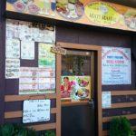 時津町にあるインド料理マティマハルのカレーテイクアウトとメニュー
