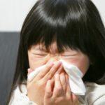 子供のアレルギー検査を受けた内容と料金、検査を受けるに至った理由とは