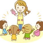 保育園での園児との関わり方に悩んでいる新米保育士さんに現役保育士からのアドバイス!