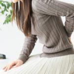 デスクワークで腰痛を引き起こす本当の原因はここにあった!予防と改善法もご紹介!