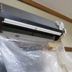 エアコン掃除は自分で出来る!?カビを除去する方法とコツ!